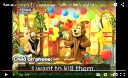 Hamas Kids Bunny Show