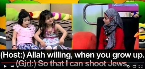 Hamas Kids Show