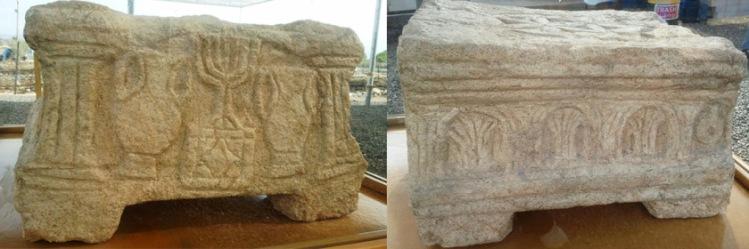 magdala-stone-hanay-wikipedia