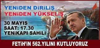 Yeniden Erdogan